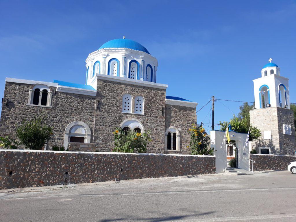 kos-grecja